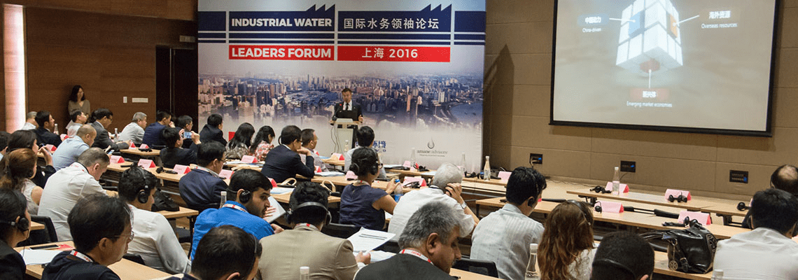 Industrial Water Leadership Forum and Technology Exchange 2018 Held at the Aquatech China Expo
