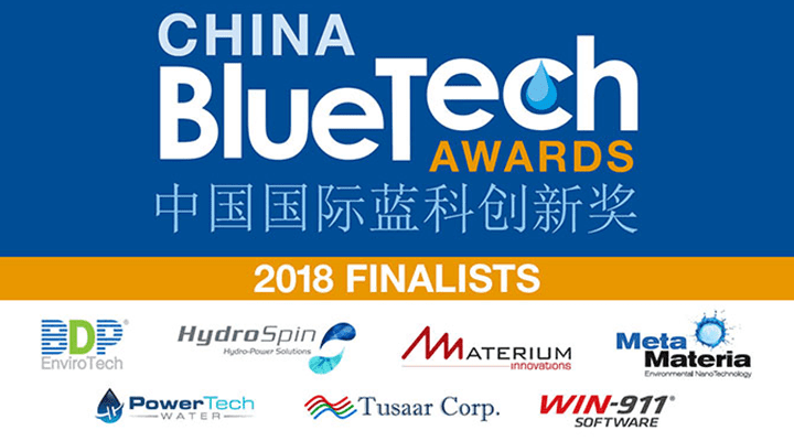 The 2018 China BlueTech Awards finalists are...